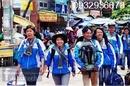 Tp. Hồ Chí Minh: Cơ sở chuyên may và cung cấp quần , áo đồng phục mùa hè xanh , sinh viên tình ng CL1628356