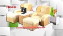 Tp. Hồ Chí Minh: Ghế foot, foot chair +84913171706 CAT18_216_229