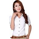 Tp. Hồ Chí Minh: Somi Nữ Hàn Quốc XV1206 MSP: 275 CL1112053P8