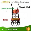 Tp. Hà Nội: Mua Máy xới cỏ ,làm đất mini Plucker HC-50 tại hà nội giá rẻ. CL1630306