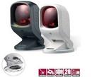 Tp. Hà Nội: Zebex Z 6170 - Đầu đọc mã vạch đa tia cho siêu thị, cửa hàng CL1645256