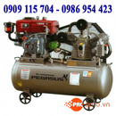 Tp. Hồ Chí Minh: Mua máy nén khí đầu nổ chạy bằng dầu diesel ở đâu ? CL1637223