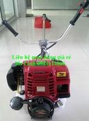 Tp. Hà Nội: Máy cắt cỏ Honda giá rẻ nhất, máy cắt cỏ Honda giá rẻ ở đâu? CUS49971P8