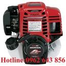 Tp. Hà Nội: Trung tâm bán máy cắt cỏ đẩy tay Honda HRU 196 DPU giá rẻ nhất CL1633117