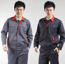 Long An: Bán quần áo bảo hộ lao động vải bạt dày ở Long An CL1628356