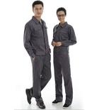 Kiên Giang: Bán quần áo bảo hộ lao động màu ghi xám tại Kiên Giang CL1628356