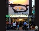 Tp. Hồ Chí Minh: Nhà hàng Bò Mềm Q. 7 CL1038978P8