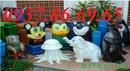 Lạng Sơn: thùng rác hìn con vật, thùng rác gấu trúc, thùng rác chim cánh cụt CL1674751