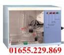 Tp. Hồ Chí Minh: Máy cất nước 2 lần giá rẻ - Máy cất nước 2 lần Ấn Độ giá rẻ CL1638346P4