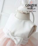 Tp. Hồ Chí Minh: Đầm dạ hội pink melody ( giai điệu màu hồng ) HQ410 GINgER WORLD CL1636737