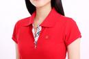 Tp. Hồ Chí Minh: Áo thun cá sấu giá sỉ tốt nhất tại TPHCM CL1016729P6