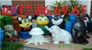 Phú Thọ: thùng rác, thùng rac con thú giá rẻ, thùng rác công viên CAT236_238P11