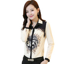 Tp. Hồ Chí Minh: Sơ mi nữ Hai Kai Fashion ( còn rất nhiều sản phẩm đẹp trong link của shop ) CL1112053P8