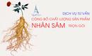 Tp. Hồ Chí Minh: Đăng Ký Công Bố Chất Lượng Sản Phẩm Nhân Sâm CL1657509