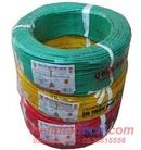 Tp. Hà Nội: Dây điện đơn 1 x 1. 0 Trần Phú giá cạnh tranh CL1641978