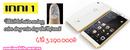 Tp. Hồ Chí Minh: ! Inni1 - smartphone siêu mỏng, giá cực rẻ CL1639301