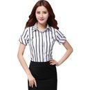 Tp. Hồ Chí Minh: Áo sơ mi nữ mã số 294 thiết kế đơn giản là sự lựa chọn hoàn hảo cho bạn gái. CL1684527P4
