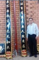 Tp. Hồ Chí Minh: Làm câu đối chữ hán dùng ở chùa CL1696691