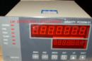 Tp. Hà Nội: Bộ cân điện tử PC500M-01 nhà máy xi măng đóng bao chuyên dùng CL1640503