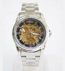 Tp. Hồ Chí Minh: Đồng hồ bạc MY031 CL1642626