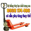 Tp. Hồ Chí Minh: xe nang tay 2500kg, xe nang tay 2. 5 tan, xe nang tay 3 tan, xe nang tay 5 tan RSCL1645951