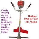 Tp. Hà Nội: Ở đâu bán máy cắt cỏ Honda, máy cắt cỏ cầm tay HC35 giá rẻ CL1640872