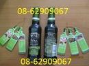 Tp. Hồ Chí Minh: Dầu OLIU, nhập từ Tây Ba Nha, Chiê-Nhiều công dụng tốt cho mọi người, giá ổn CL1640825