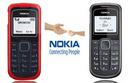 Tp. Hồ Chí Minh: $ Bán sản phẩm Nokia 1202 - new 99% Giá: 250. 000 vnđ CL1660365P11