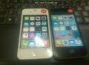 Tp. Hồ Chí Minh: Bán iPhone 4S Quốc tế - 16Gb. Có đủ 2 màu : Trắng , Đen, đẹp 99% , hàng zin CL1660365P11