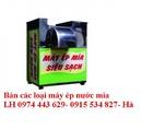 Tp. Hà Nội: Chuyên bán các loại máy ép nước mía, máy ép nước mía F1-400 CUS50978P11