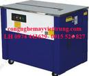 Tp. Hà Nội: Máy đóng đai thùng bán tự động KZB, máy siết dây đai bằng tay CUS50978P10