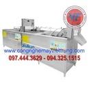Tp. Hà Nội: Máy máy rửa rau công nghiệp, máy rửa rau củ quả đa năng CUS50978P8