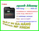 Tp. Hồ Chí Minh: Máy in đa chức năng Canon MF 226DN, bán máy in canon mf226dn giá rẻ nhất CL1650114P1