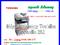 [3] Máy photocopy Toshiba e-Studio 282, bán toshiba 282 mới 92% giá rẻ nhất