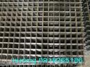 Tp. Hà Nội: ! Lưới thép hàn D3 ô 50x50, phi 3 ô 50 x50 CL1648326P9