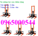 Tp. Hồ Chí Minh: Xe nâng tay cao, xe nâng hàng lên cao giá rẻ CL1645951P8