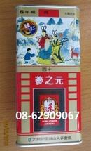 Tp. Hồ Chí Minh: Viên SÂM Hàn Quốc-Bồi bổ cơ thể tốt, Làm quà tặng tốt- giá ổn định CL1646554P3