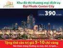 Bình Dương: *$. # Khu đô thị thương mại dịch vụ Đại Phước Center City. Đại Phước Center City - RSCL1646871