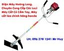Tp. Hà Nội: mua máy cắt cỏ động cơ honda GX35 hàng xịn ở đâu rẻ nhất CL1648512P1