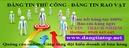 Tp. Hồ Chí Minh: Dịch vụ đăng tin quảng cáo lên nhiều diễn đàn, nhiều forum aaa CL1657799P11