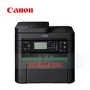 Tp. Hồ Chí Minh: Máy in laser đa chức năng Canon MF 215, Copy In Scan Fax - Minh Khang CL1650114P1