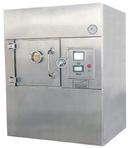 Tp. Hà Nội: máy sấy lạnh giữ nguyên mùi vị hương sắc CL1650347