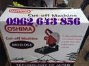 Tp. Hà Nội: Địa chỉ bán máy cắt sắt cầm tay Oshima mod-os1 giá rẻ bất ngờ CL1650194