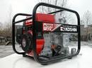 Tp. Hà Nội: cần mua máy bơm chữa cháy koshin SEM50V rẻ nhất ở đâu bán CL1694676P4