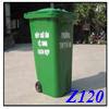 Kiên Giang: .. . Bán thùng rác công cộng composite – nhà vệ sinh giá rẻ năm Bính Thân 2016 CL1603641