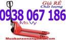 Tp. Hồ Chí Minh: Xe nâng tay 2500kg, xe nâng tay 2500kg giá rẻ, mua xe nâng tay giá rẻ CL1651534