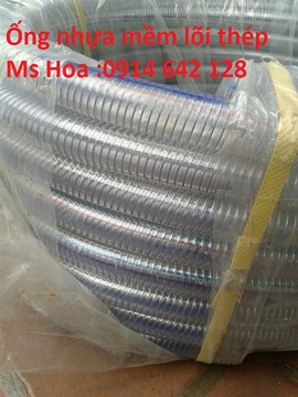 .. . Ống nhựa mềm lõi thép chịu xăng dầu phi 50 - 0985 457 188