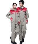 Tp. Hà Nội: quần áo bảo hộ lao động vải pangrim Hàn Quốc với hàm lượng 60% cotton CL1651957