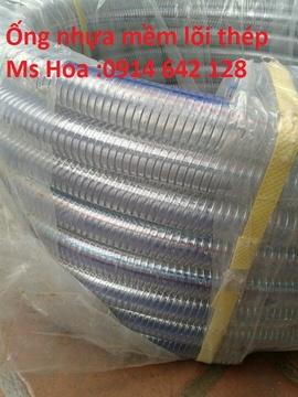 ! Ống ruột gà lõi thép bọc nhựa D32 – 0985 457 188