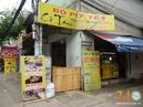 Tp. Hồ Chí Minh: Tuyển Phục Vụ Quán, Phụ Bếp CL1654132